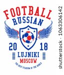 russia soccer graphic design... | Shutterstock .eps vector #1063306142