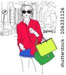 walking street | Shutterstock .eps vector #106331126