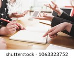 young business team working... | Shutterstock . vector #1063323752