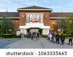 maastricht  netherlands   april ... | Shutterstock . vector #1063335665