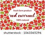 vector illustration of red...   Shutterstock .eps vector #1063365296