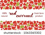 vector illustration of red...   Shutterstock .eps vector #1063365302