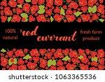 vector illustration of red...   Shutterstock .eps vector #1063365536