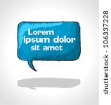 blue speech balloon icon | Shutterstock .eps vector #106337228