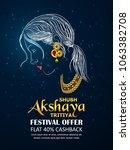 akshaya tritiya   flyer     Shutterstock .eps vector #1063382708