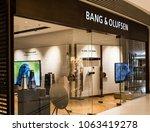 hong kong   april 3  2018  b    ... | Shutterstock . vector #1063419278
