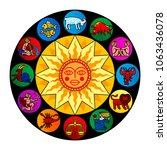 zodiac circle with colorful... | Shutterstock .eps vector #1063436078