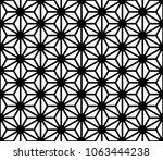 japanese seamless pattern...   Shutterstock .eps vector #1063444238