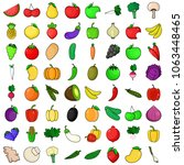 vegetables icon collection | Shutterstock .eps vector #1063448465