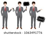 real estate agent in three... | Shutterstock .eps vector #1063491776