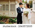 wedding photo shooting. bride... | Shutterstock . vector #1063572035