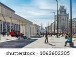 moscow. april 5  2018.... | Shutterstock . vector #1063602305