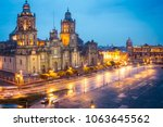 metropolitan cathedral and... | Shutterstock . vector #1063645562