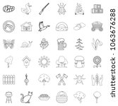 village icons set. outline... | Shutterstock . vector #1063676288