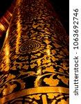 pillar at wat chedi luang... | Shutterstock . vector #1063692746