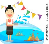 songkran festival summer in... | Shutterstock .eps vector #1063711016