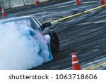 Small photo of Street Drift racer
