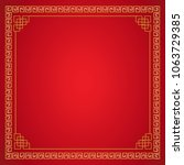 chinese frame background. red... | Shutterstock .eps vector #1063729385