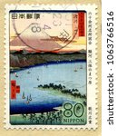 japan stamp no circa date  a... | Shutterstock . vector #1063766516