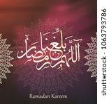 illustration of ramadan kareem. ... | Shutterstock .eps vector #1063793786