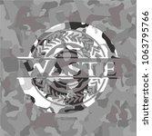 waste grey camouflage emblem   Shutterstock .eps vector #1063795766