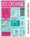 ice cream restaurant menu.... | Shutterstock .eps vector #1063827842