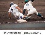 high school baseball   Shutterstock . vector #1063830242
