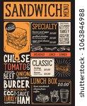 sandwich restaurant menu.... | Shutterstock .eps vector #1063846988