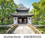 """Huishan Temple in Wuxi, China. (The English translation of the text on the gate is """"the pavilion housing a stone tablet."""")"""