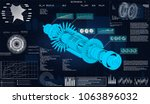 jet engine of airplane in hud... | Shutterstock .eps vector #1063896032