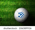 Greece Flag Pattern 3d rendering of a soccer ball in green grass - stock photo