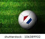 Netherlands Flag Pattern 3d rendering of a soccer ball in green grass - stock photo