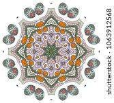 mandala flower decoration  hand ... | Shutterstock .eps vector #1063912568