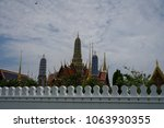 grand palace and wat phra keaw  ... | Shutterstock . vector #1063930355