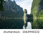 morning mountain landscape and... | Shutterstock . vector #1063940222