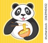 the panda is eating noodles.... | Shutterstock .eps vector #1063940432