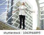 young business woman feel...   Shutterstock . vector #1063966895