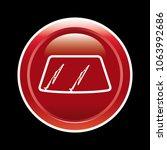 vector car windshield wipers...   Shutterstock .eps vector #1063992686