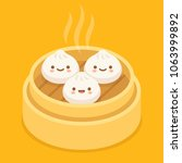 cute cartoon dim sum ... | Shutterstock . vector #1063999892