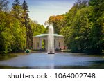 The Snake Fountain. Uman ...