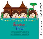 thai traditional new year ...   Shutterstock .eps vector #1064020922