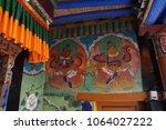 ladakh  india   sep 12  2017  ... | Shutterstock . vector #1064027222