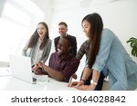 happy friendly diverse... | Shutterstock . vector #1064028842