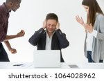 tired from work or noise... | Shutterstock . vector #1064028962