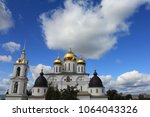 Dmitrov  Moscow Oblast   Russi...