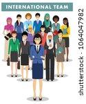 group of businesswomen standing ... | Shutterstock .eps vector #1064047982
