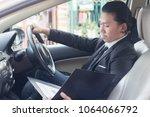business man working on... | Shutterstock . vector #1064066792