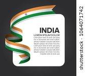 india flag background | Shutterstock .eps vector #1064071742