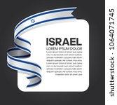israel flag background   Shutterstock .eps vector #1064071745