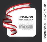 lebanon flag background | Shutterstock .eps vector #1064071805